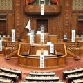 일본 국회.jpg